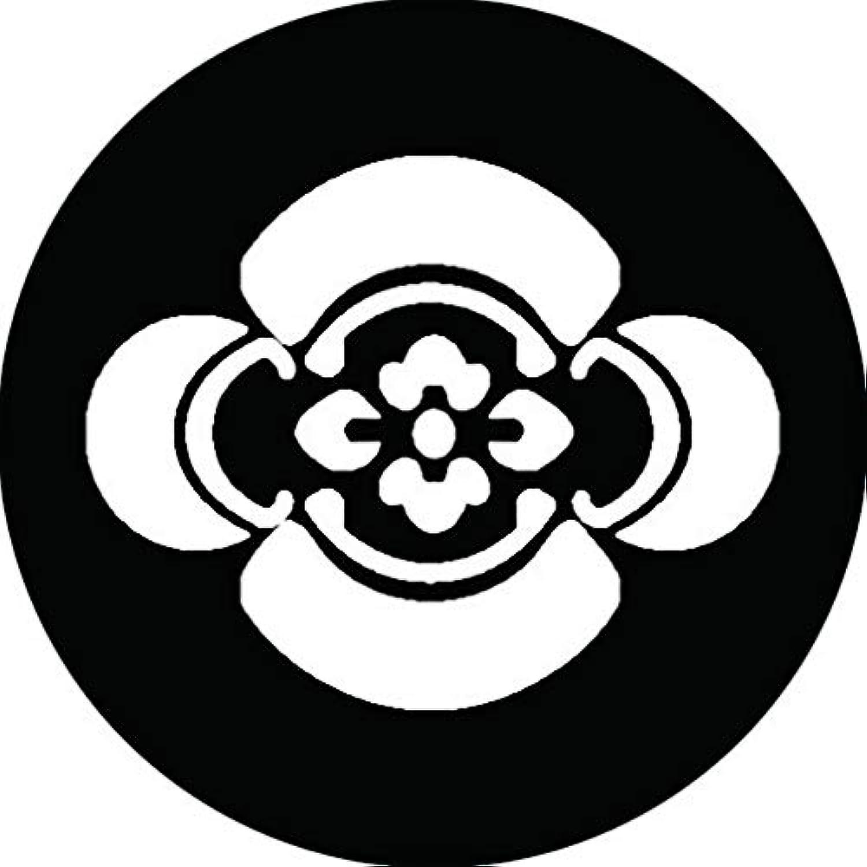 家紋シール 松皮菱に木瓜紋 布タイプ 直径40mm 6枚セット NS4-1894