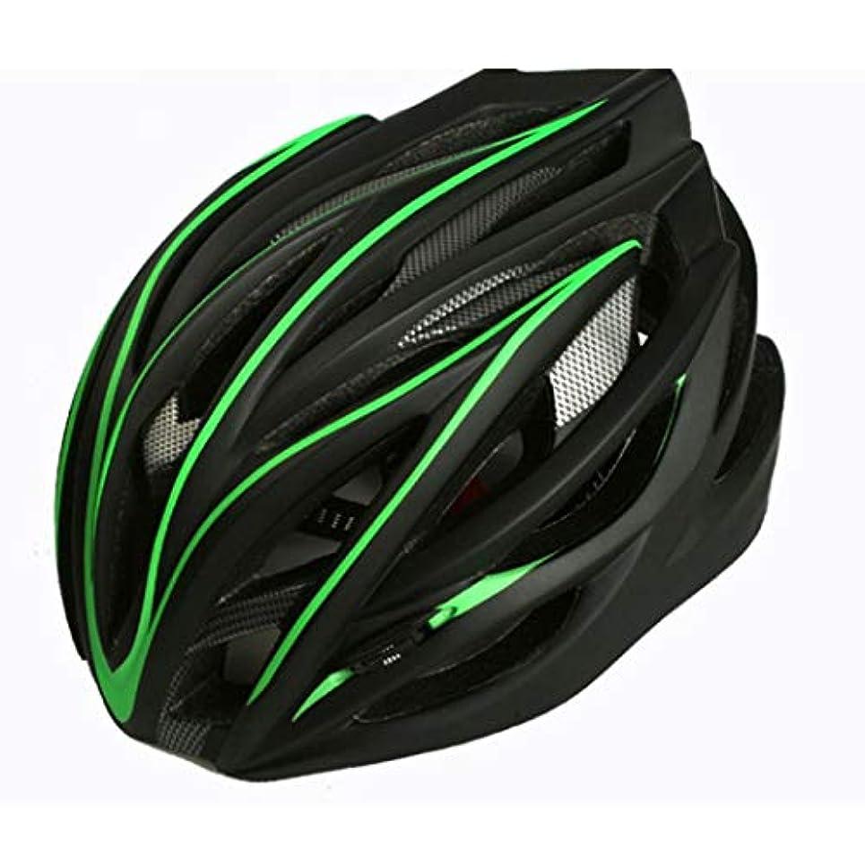 カブ食堂恩赦自転車ヘルメット サイクルヘルメット 超軽量自転車ヘルメット ロードバイク クロスバイク ヘルメット スポーツ 大人用男女兼用