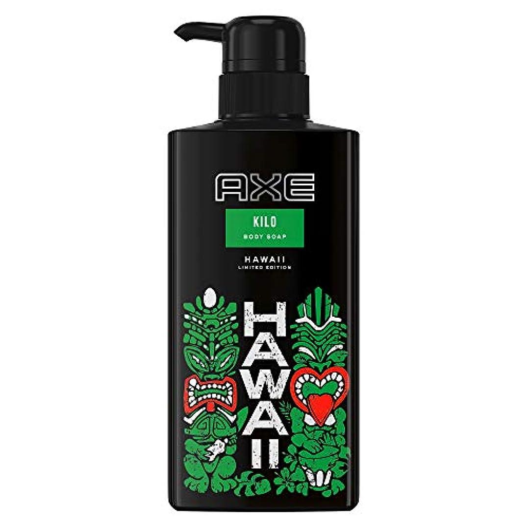 シーサイド皮市場アックス フレグランス ボディソープ キロ ポンプ (アクアグリーンの香り) 400g