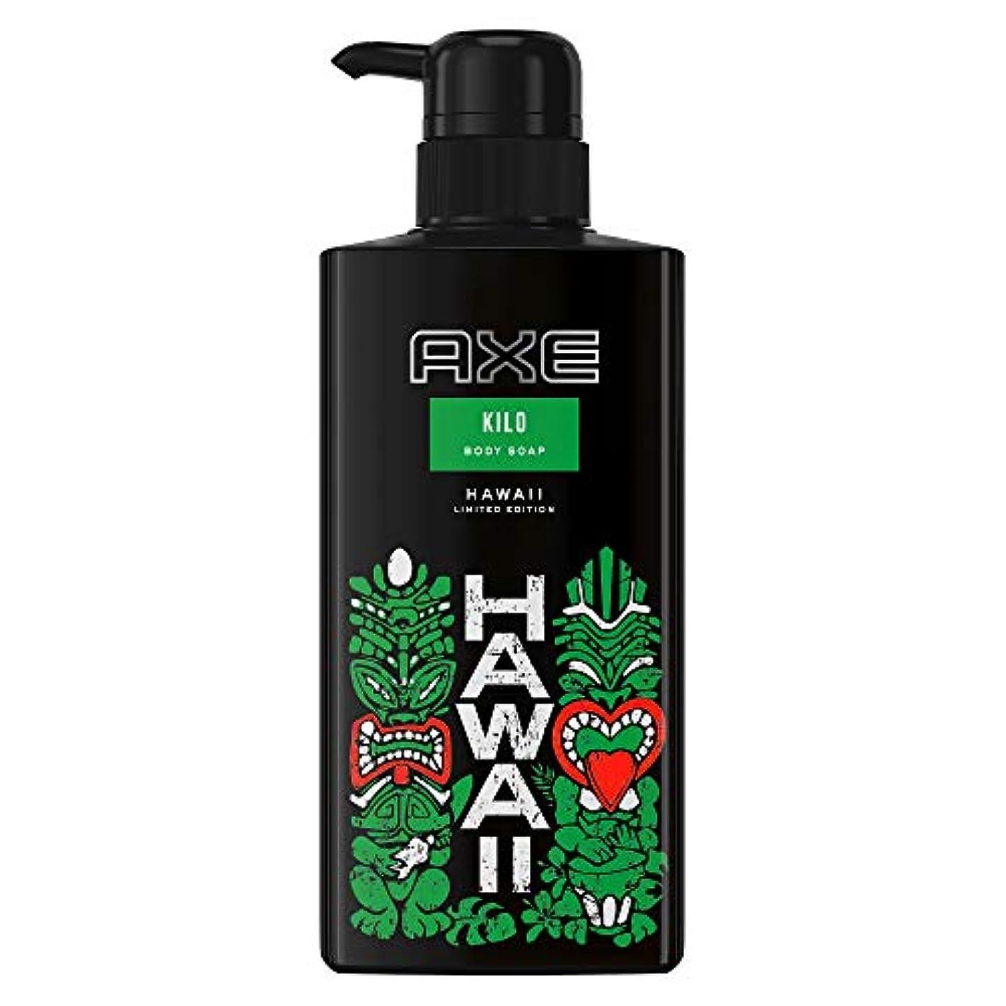 インスタント提供された貼り直すアックス フレグランス ボディソープ キロ ポンプ (アクアグリーンの香り) 400g