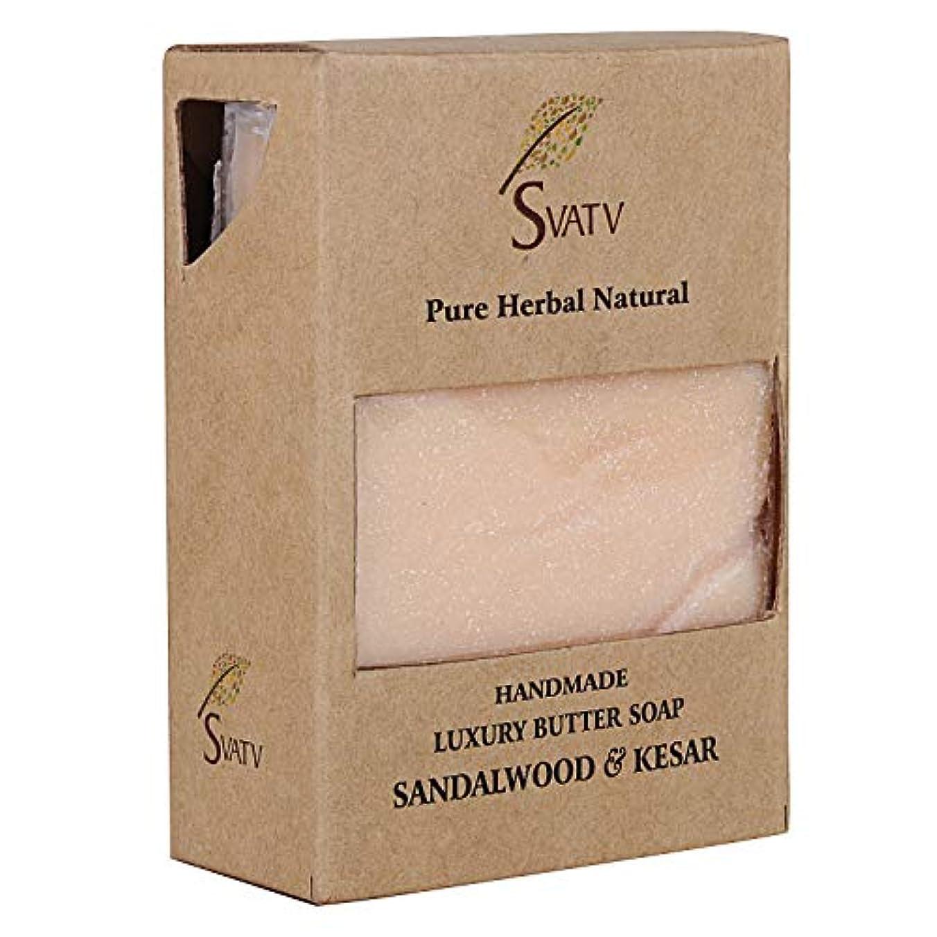 クローン筋サーカスSVATV Handmade Luxury Butter Natural Soap ll Sandalwood & Kesar ll For All Skin types 100g Bar ll Kosher Certified