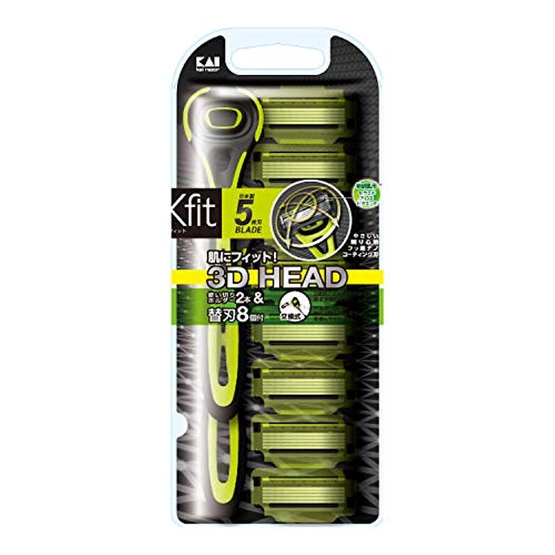 牧草地ぬいぐるみ微生物貝印 Xfit 敏感肌用 バリューパック 8個