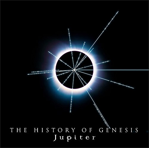 Jupiter【SHOW MUST GO ON】歌詞を和訳&解説!奴隷のような人生から立ち上がれ!の画像