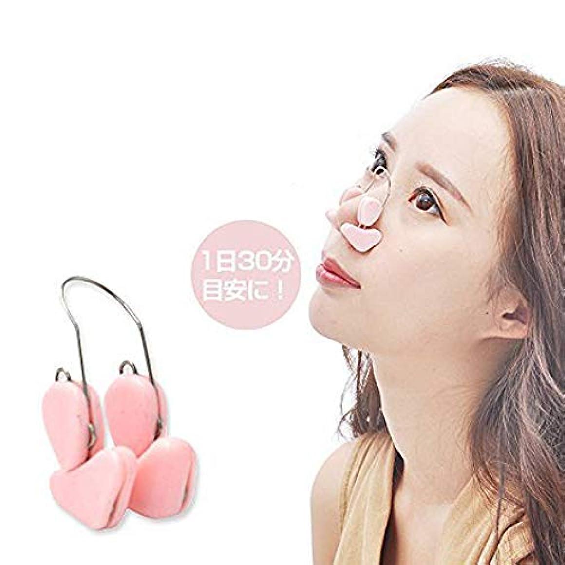 ノーズクリップ 鼻 高く 鼻矯正 鼻プチ ノーズピン 矯正 鼻を高くする 鼻筋セレブ ノーズパッド シンクロ だんご鼻
