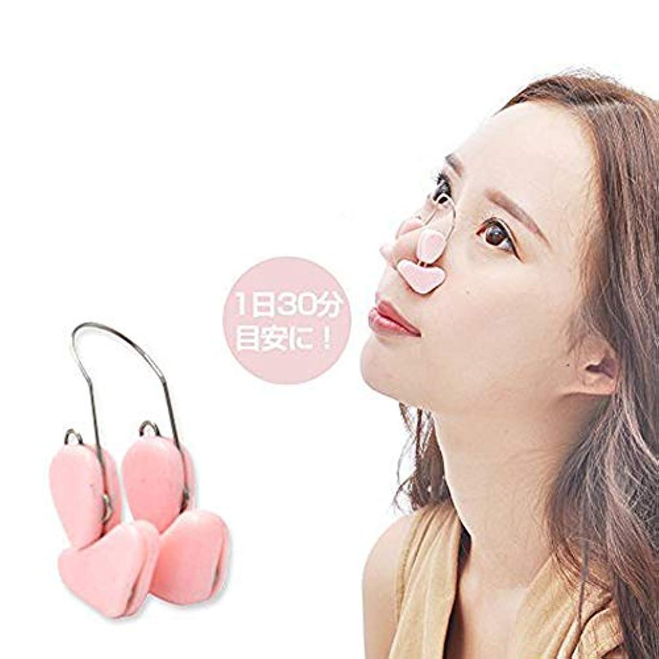 棚促す増強ノーズクリップ 鼻 高く 鼻矯正 鼻プチ ノーズピン 矯正 鼻を高くする 鼻筋セレブ ノーズパッド シンクロ だんご鼻