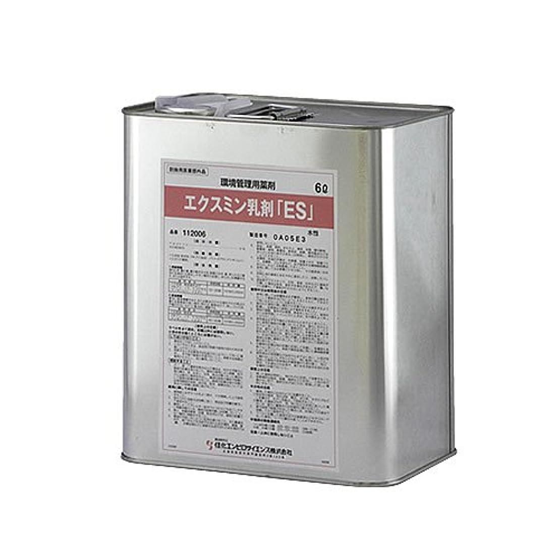 部門面積ディンカルビル水性エクスミン乳剤「SES」 6L 業務用殺虫剤 ゴキブリ?ハエ?蚊対策