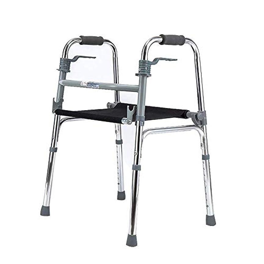 調節可能な折りたたみ式歩行フレーム、オックスフォードクッション付き人間工学に基づいたハンドル限られた移動補助