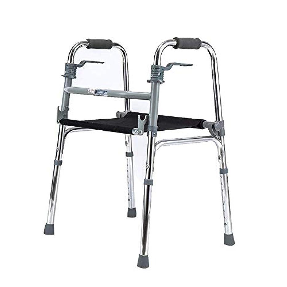 代表団相対的馬鹿調節可能な折りたたみ式歩行フレーム、オックスフォードクッション付き人間工学に基づいたハンドル限られた移動補助