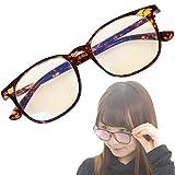 Shinin'eyes ブルーライト HEV 88.47% カット メガネ UV420 度なし 男女兼用