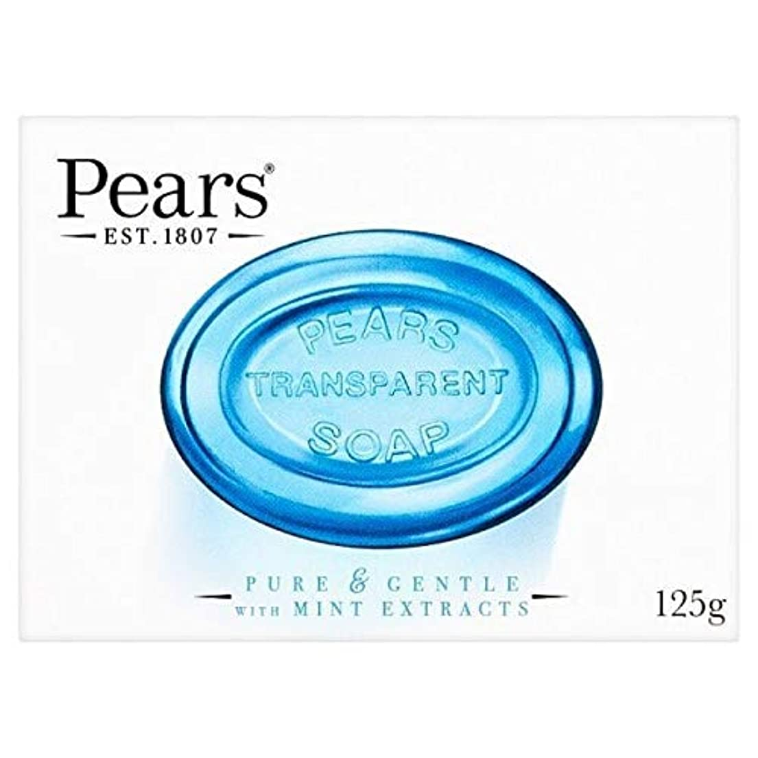 割り当てるブーストホバート[Pears ] 梨生殖シールドソープバー125グラム - Pears Germ Shield soap bar 125g [並行輸入品]