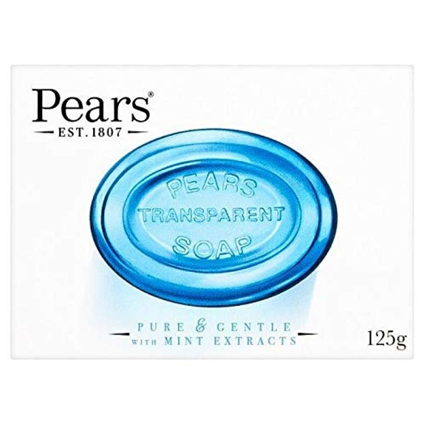 仕様出します夜の動物園[Pears ] 梨生殖シールドソープバー125グラム - Pears Germ Shield soap bar 125g [並行輸入品]