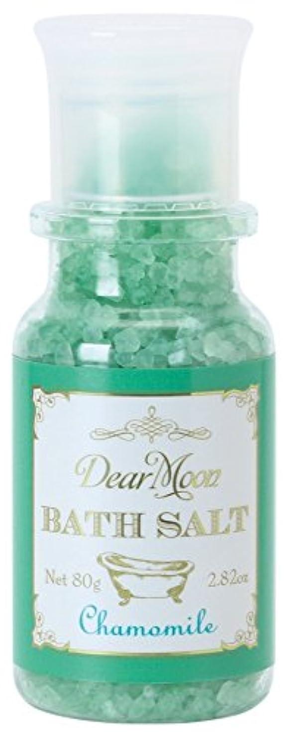 文化トリクルエンドテーブルノルコーポレーション 入浴剤 ディアムーン バスソルト 80g カモミール OB-DMB-1-7