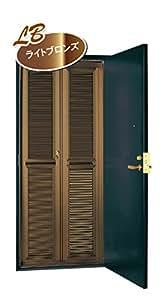 ルーバー式玄関網戸 マンション用 OV-8522L