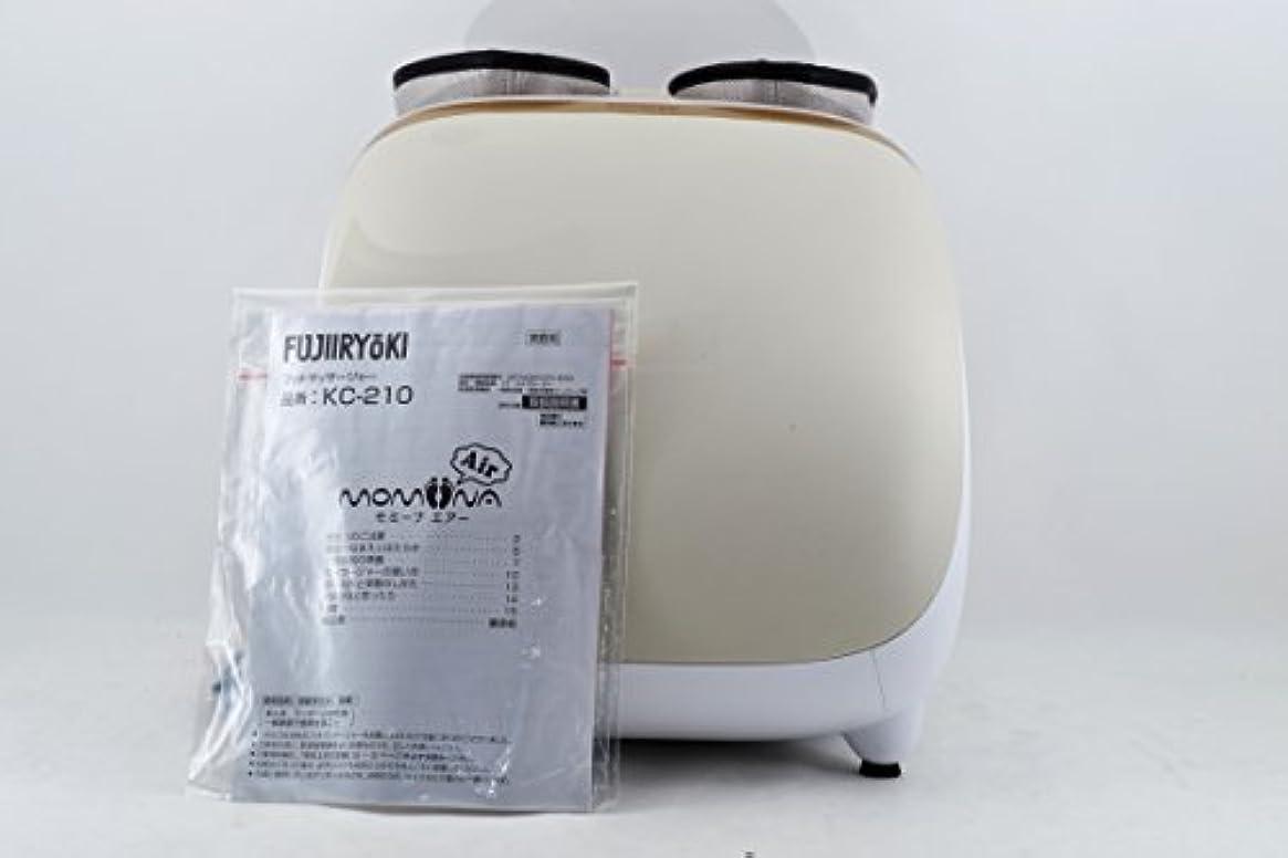 飲食店アルコーブ検出するフジ医療器 フットマッサージャーモミーナエアー KC-210