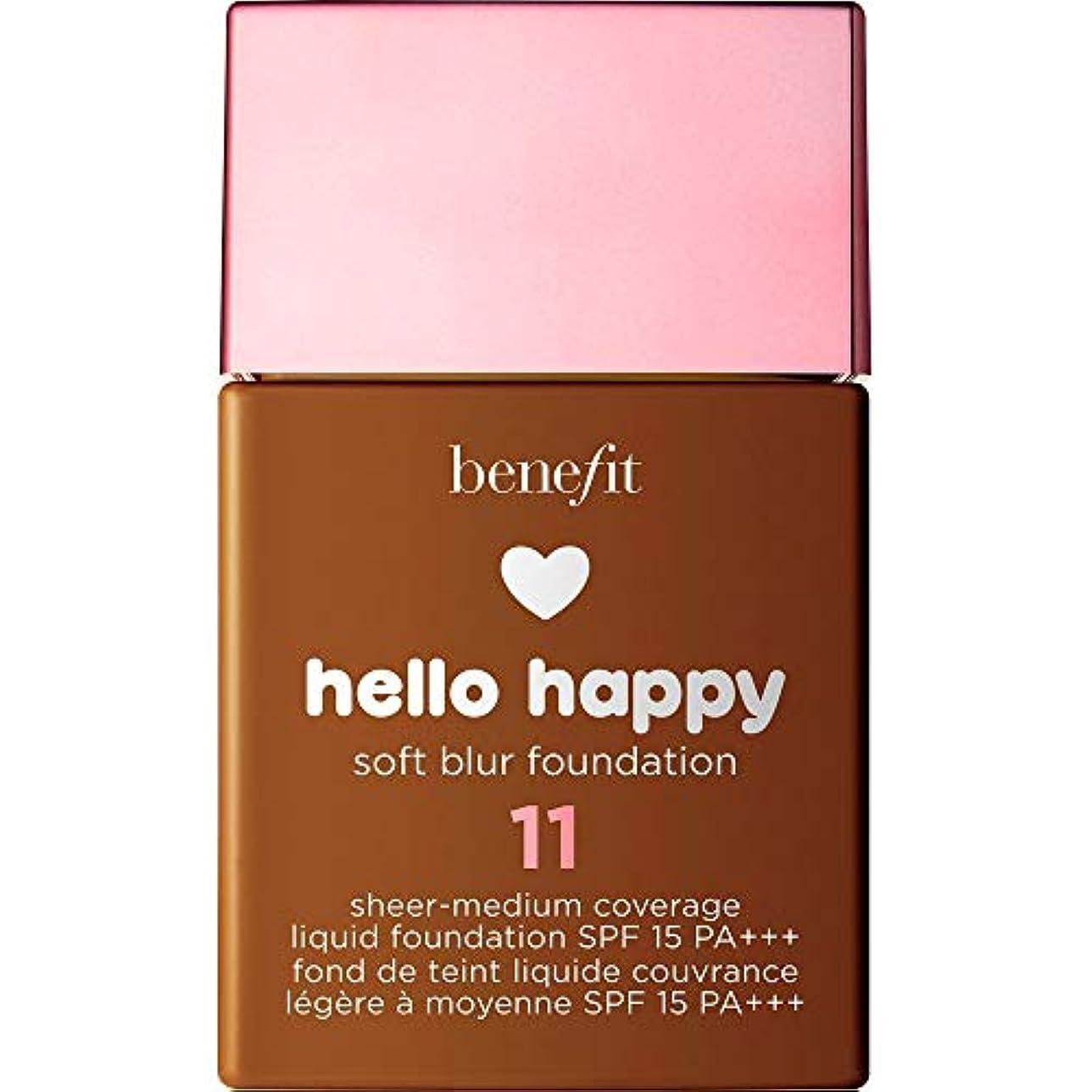 石膏伴う同級生[Benefit ] 利点は、ハロー幸せソフトブラー基礎Spf15 30ミリリットル11 - ダークニュートラル - Benefit Hello Happy Soft Blur Foundation SPF15 30ml...