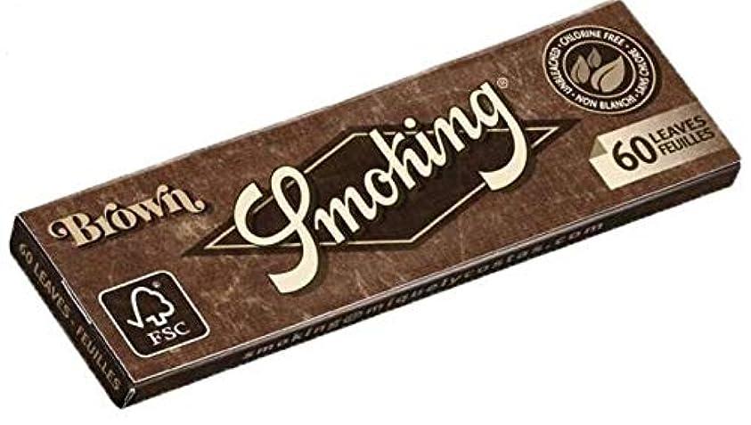 うがい治療調停するsmoking スモーキング シングル ブラウン ペーパー 60枚入り×5 手巻きタバコ 巻紙
