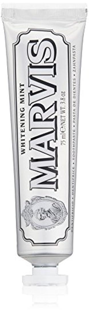 アウター災害蒸発するMARVIS(マービス) ホワイト?ミント(歯みがき粉) 75ml