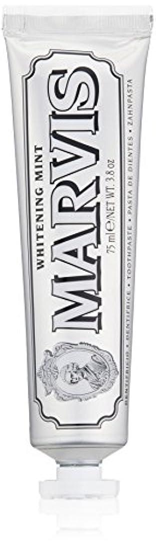 すばらしいです素晴らしさであるMARVIS(マービス) ホワイト?ミント(歯みがき粉) 単品 75ml