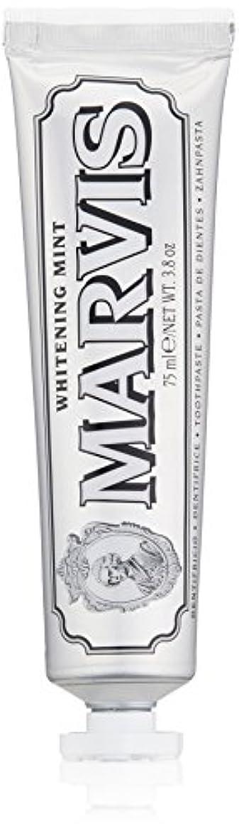 テンション壊滅的な補正MARVIS(マービス) ホワイト?ミント(歯みがき粉) 75ml