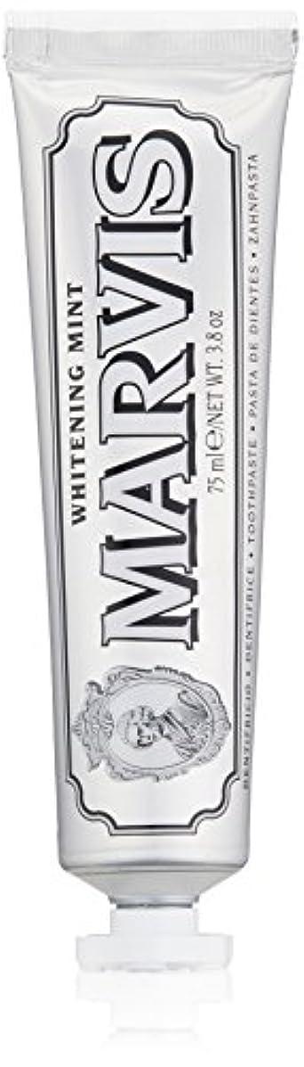 憂慮すべきなぜならインデックスMARVIS(マービス) ホワイト?ミント(歯みがき粉) 単品 75ml