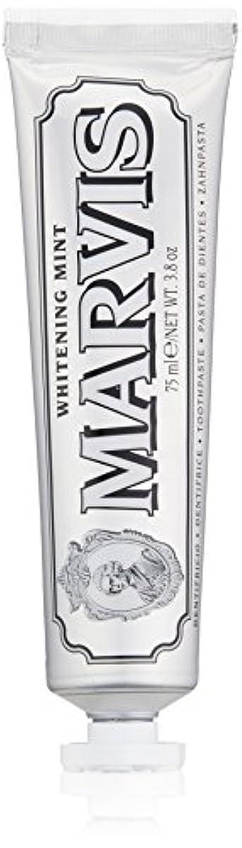 考慮とげのある雑品MARVIS(マービス) ホワイト?ミント(歯みがき粉) 75ml