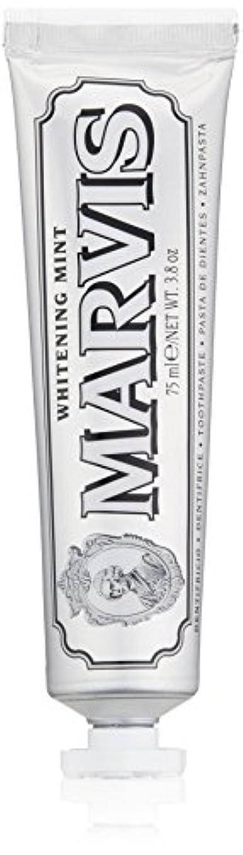 冷蔵庫検出器始めるMARVIS(マービス) ホワイト?ミント(歯みがき粉) 単品 75ml