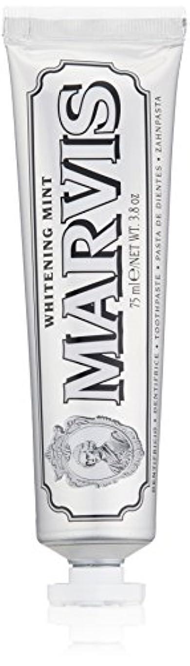 モニカ適応する長方形MARVIS(マービス) ホワイト?ミント(歯みがき粉) 75ml