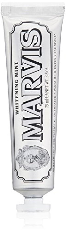 日焼け電報宣言するMARVIS(マービス) ホワイト?ミント(歯みがき粉) 75ml