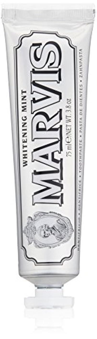 バレーボールラック社会科MARVIS(マービス) ホワイト?ミント(歯みがき粉) 75ml