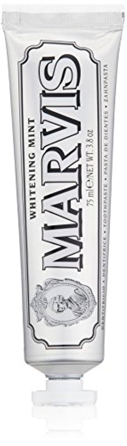 未接続セレナ三角MARVIS(マービス) ホワイト?ミント(歯みがき粉) 75ml