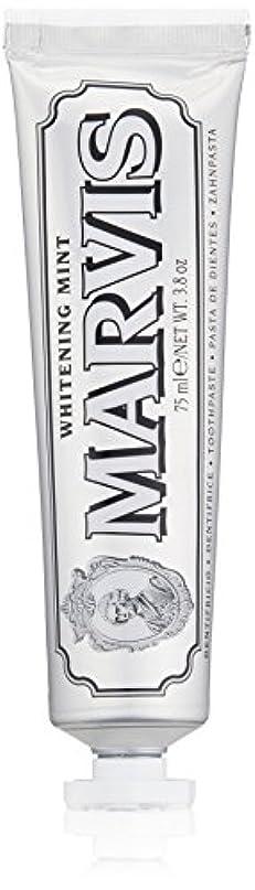 ライブが欲しい同様のMARVIS(マービス) ホワイト?ミント(歯みがき粉) 75ml
