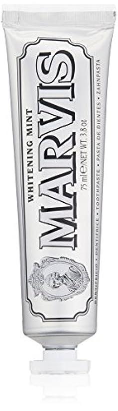 醸造所スパーク議論するMARVIS(マービス) ホワイト?ミント(歯みがき粉) 75ml