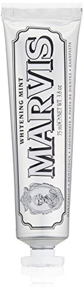 強制芸術的パプアニューギニアMARVIS(マービス) ホワイト?ミント(歯みがき粉) 75ml