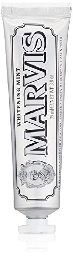 変換する換気マウントバンクMARVIS(マービス) ホワイト?ミント(歯みがき粉) 75ml