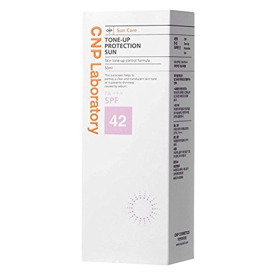 ルビー酸化するターゲットチャアンドパク(CNP) トンアッププロテクション日焼け止めクリーム 50ml/ CNP Tone-Up Protection Sun 50ml [並行輸入品]