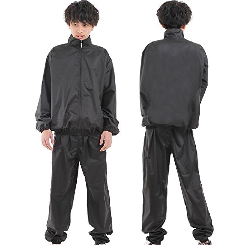 エキゾチック紳士葉巻LANTIS(ランティス) サウナスーツ XL シェイプアップ エクササイズ 強力発汗 ダイエットスーツ スポーツ 運動着 ブラック 上下セット 男女兼用 (XL)