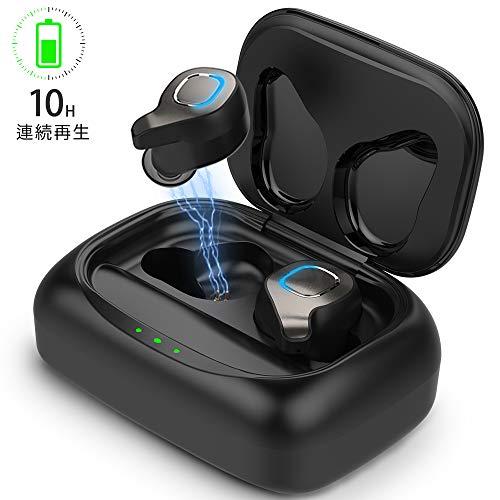 10H連続再生 最新技術Bluetooth イヤホン ボタン式 ワイヤレス イヤホン CVC8.0ノイズキャンセリング マイク付き IPX7防水 左右分離型 自動ペアリング Siri対応 AAC対応 ボリューム調節可能 片耳両耳とも対応 3500mAh充電ケース ミニ 持ち運び便利 3Dステレオサウンド iPhone/ipad/Android適用
