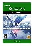 Ace Combat 7 Skies Unknown デラックスエディション|XboxOne|オンラインコード版