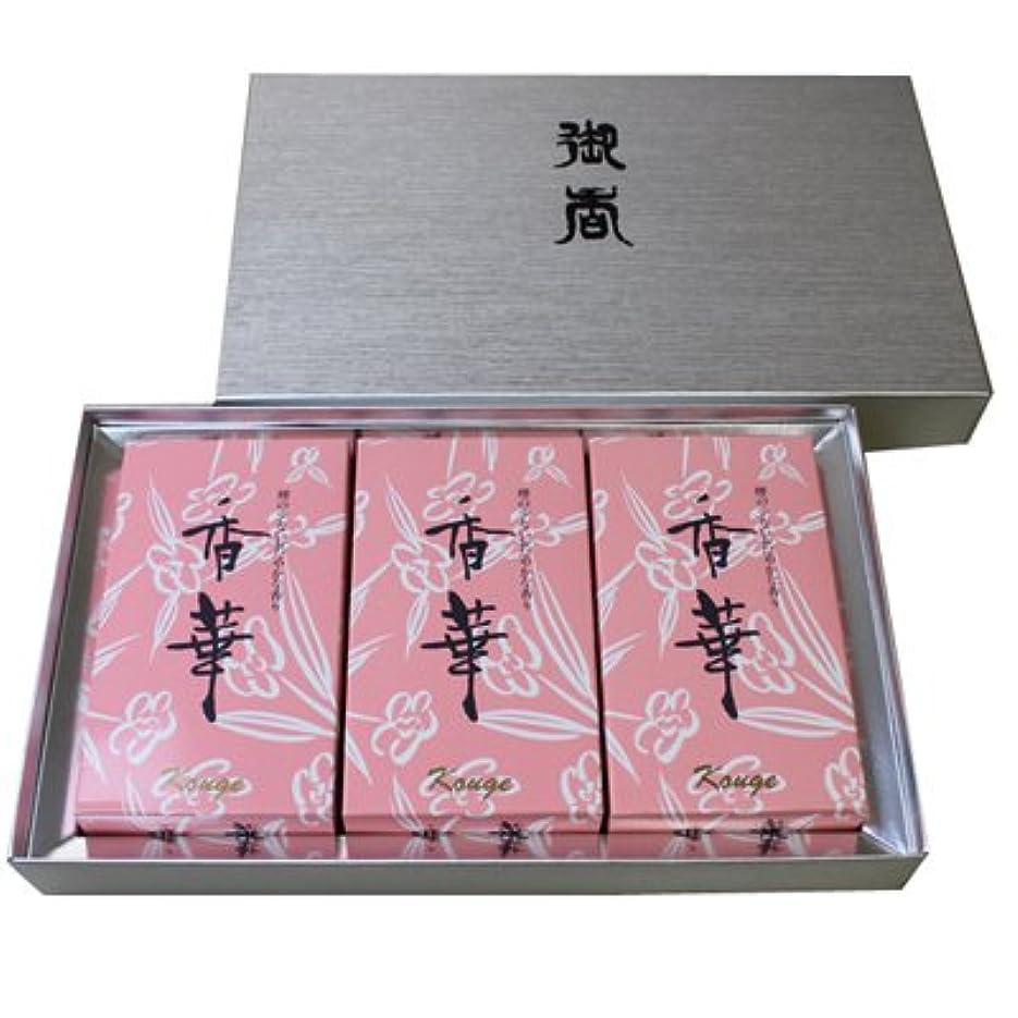 サイドボード有益イブ少煙香華詰合せ 贈り物用 贈答用 ギフト用 お線香