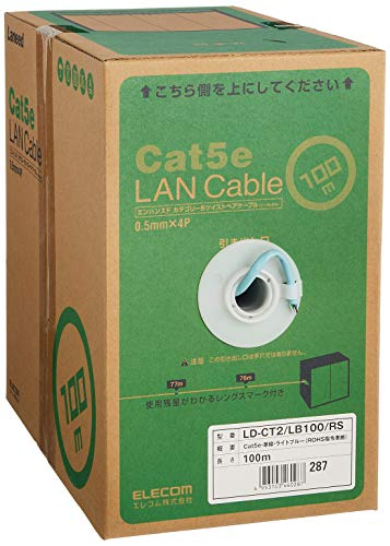 エレコム RoHS対応LANケーブル CAT5E/100m ライトブルー LD-CT2/LB100/RS