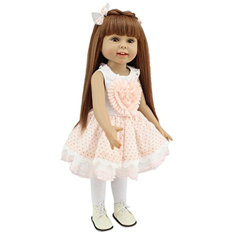 Nice Days(ナイス ディズ)  おもちゃ 可愛い 人形 ままごと ロングヘア ビニール人形 女の子 45cm 新年 誕生日 プレゼント