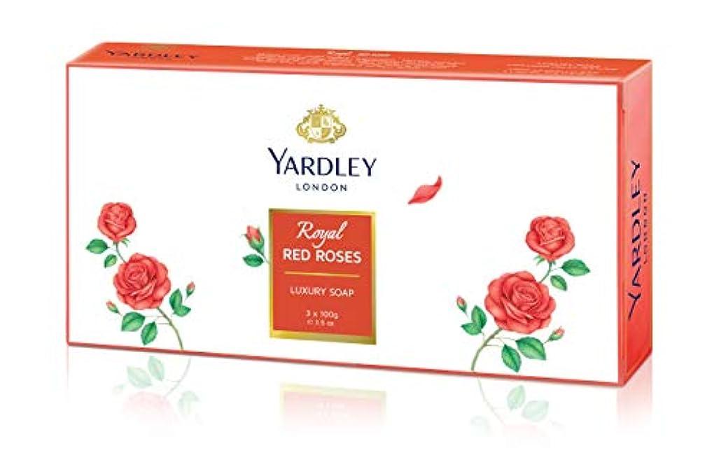 木製促すグリルYardley 1ロンドン赤バラ、3 x net wt。100 g e 3.5oz