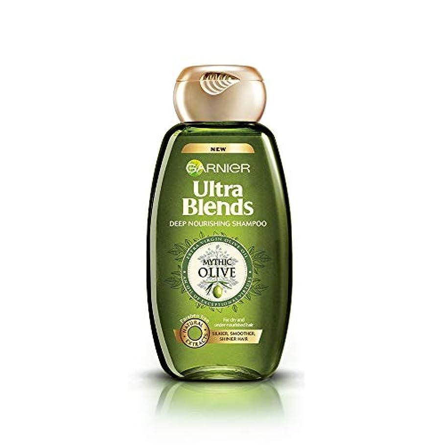 糞後方に照らすGarnier Ultra Blends Shampoo, Mythic Olive, 360ml