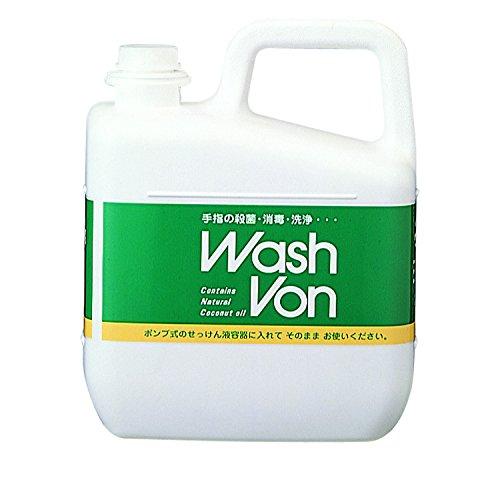 手洗い石けん液 ウォシュボンG 5kg