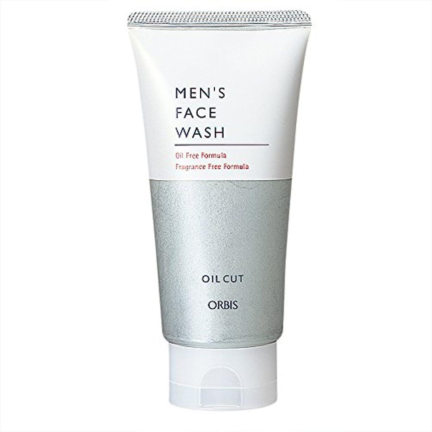 オルビス(ORBIS) メンズフェイスウォッシュ 120g (男性用洗顔料) 9395
