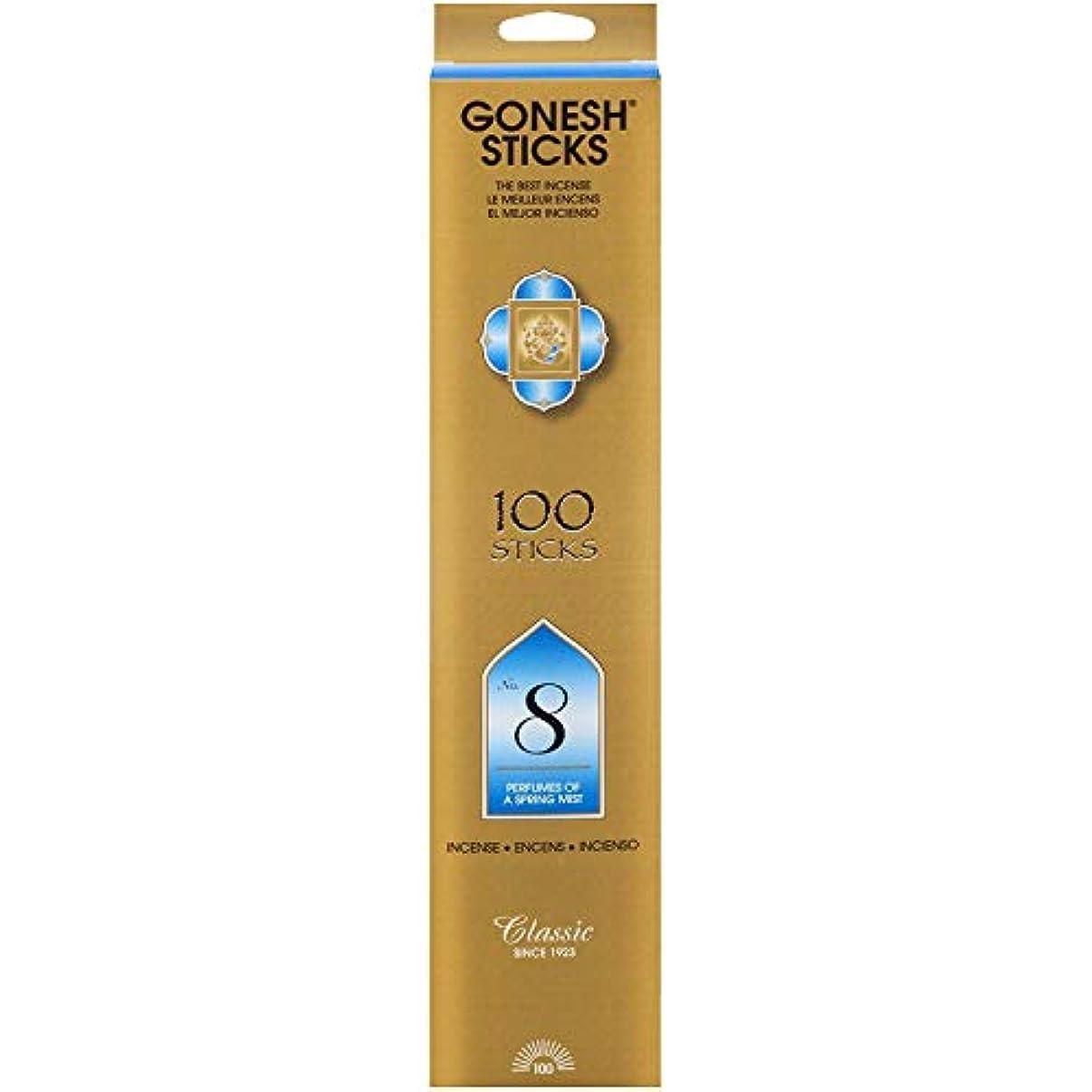 出席対称概してGONESH インセンス No.8 スティック 100本入 セット販売 (2個)