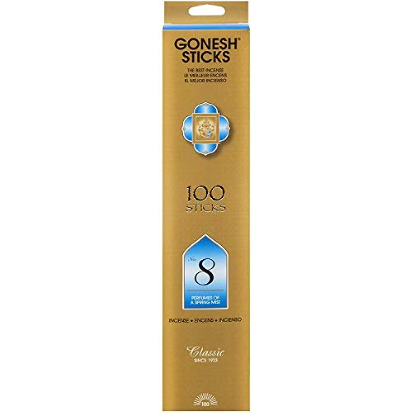 曲げるフラップ熱GONESH インセンス No.8 スティック 100本入 セット販売 (2個)