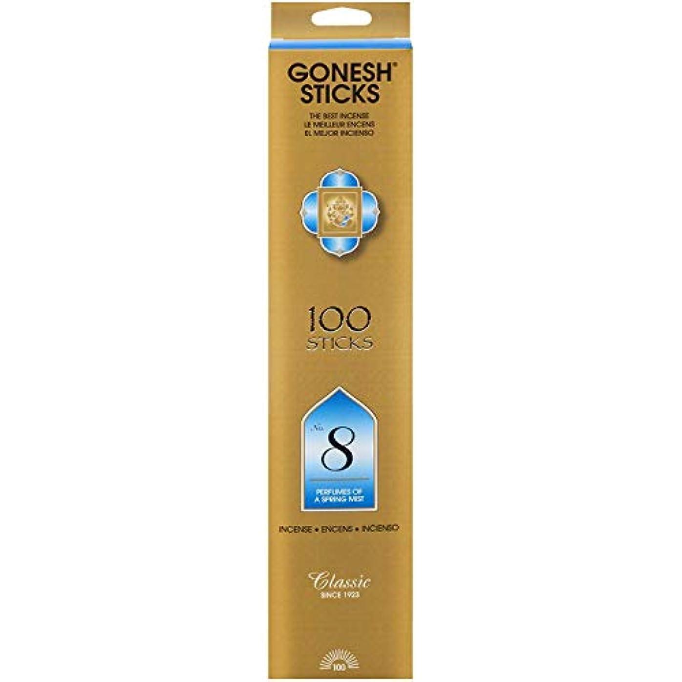 達成する工場意志に反するGONESH インセンス No.8 スティック 100本入 セット販売 (2個)