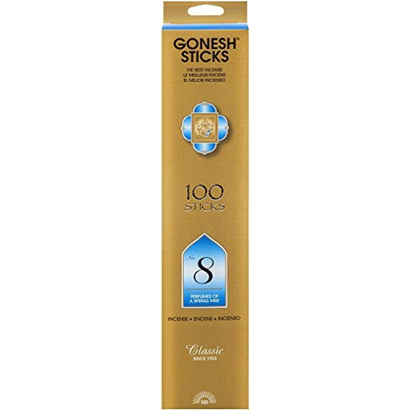 リンクネックレット急速なGONESH インセンス No.8 スティック 100本入 セット販売 (2個)