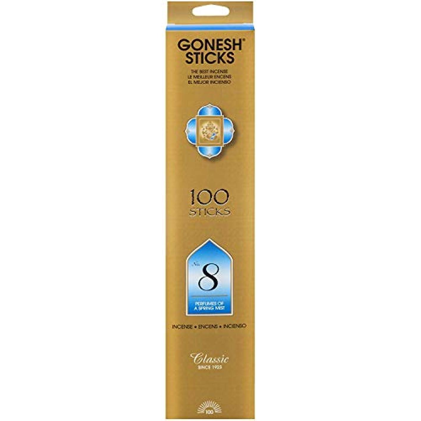 応答十二内なるGONESH インセンス No.8 スティック 100本入 セット販売 (2個)